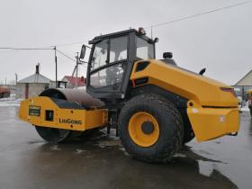 LIUGONG 6614E